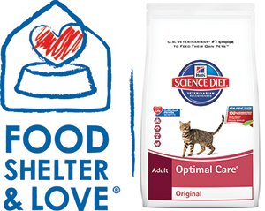 Hills Food, Shelter & Love campaign logo, and Hill's Science Diet Optimal Care Adult Cat Food